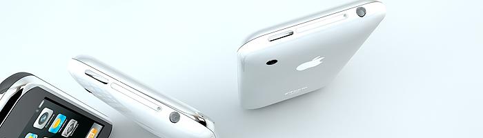 iPhone C4D